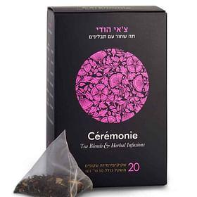 תה סרמוני צ'אי הודי