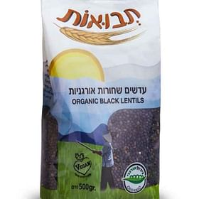עדשים שחורות אורגניות 500 גר'