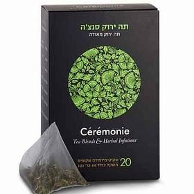 תה סרמוני ירוק סנצ'ה