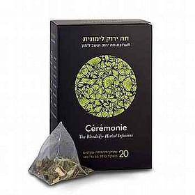 תה סרמוני ירוק לימונית