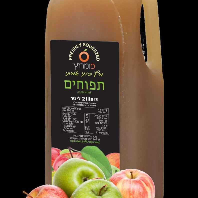 מיץ תפוחים טבעי פומרנץ