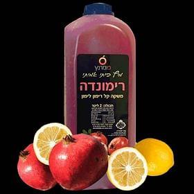 מיץ רימונדה טבעי פומרנץ