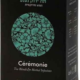 תה סרמוני ירוק ונענע מרוקאית