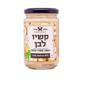 חמאת אגוזי קשיו שקד תבור 300 גר׳