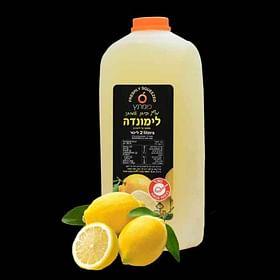מיץ לימונדה טבעי פומרנץ
