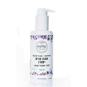 סבון פנים אורגני יסמין לעור שומני/אקנתי - ערוגות